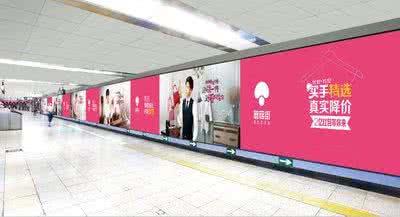 地铁广告形式知多少