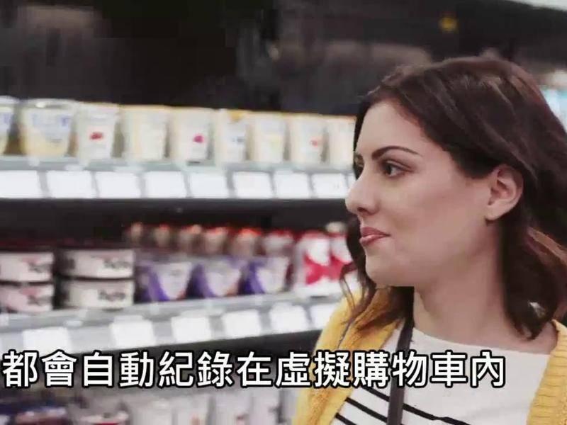 马云、宗庆后先后押注,2017最大风口是无人便利店?