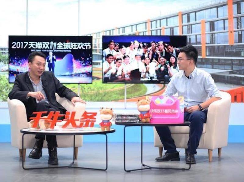 京东宣布下单金额达1000亿,阿里王帅:不得不承认京东数学很好