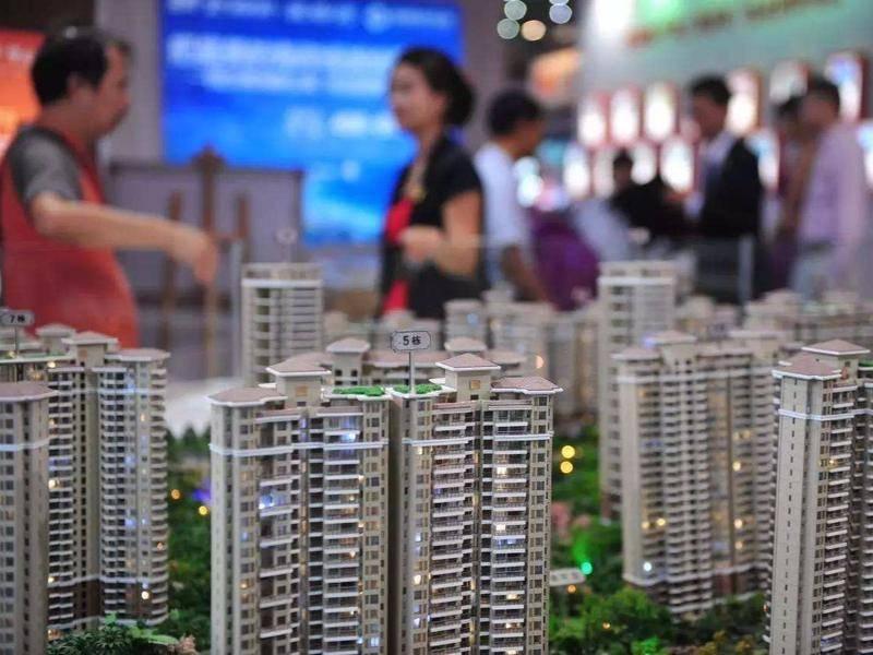 华生建议废除住房公积金制度,全面推行房地产税
