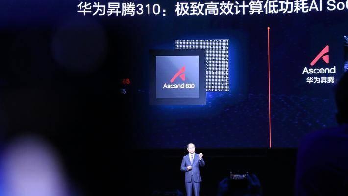 华为发力AI芯片,寒武纪很受伤?